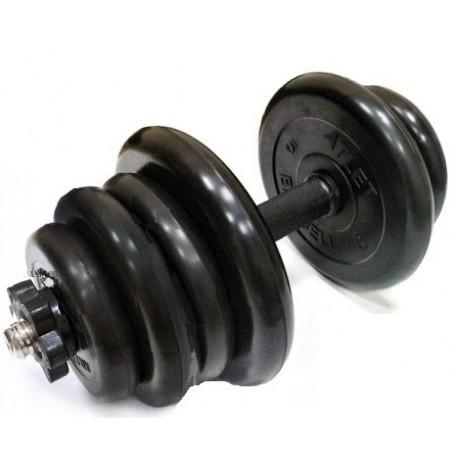 Гантели разборные обрезиненные 24 кг