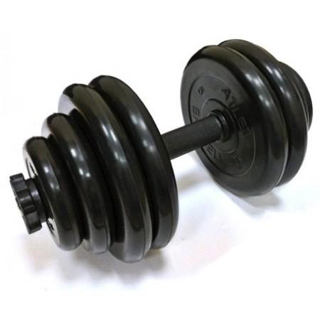 Гантели разборные обрезиненные 29 кг