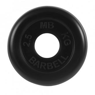 Диски обрезиненные MB Barbell для штанги 2,5 кг 50 мм