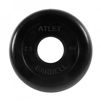 Диски обрезиненные Atlet Barbell для штанги 2,5 кг 50 мм