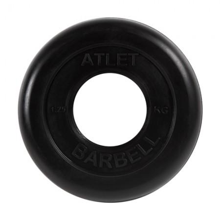 Диски обрезиненные Atlet Barbell для штанги 1,25 кг 50 мм