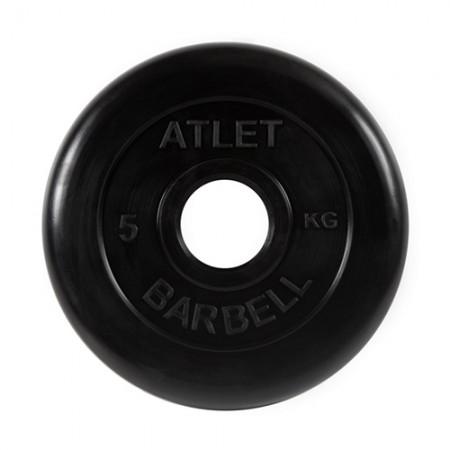 Диски обрезиненные Atlet Barbell для штанги 5 кг 50 мм