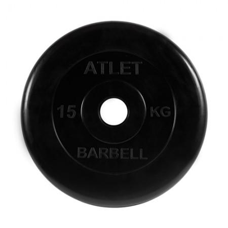 Диски обрезиненные Atlet Barbell для штанги 15 кг 50 мм