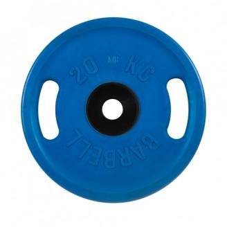 Диски обрезиненные MB Barbell евро-классик с ручками 20 кг 50 мм, синий