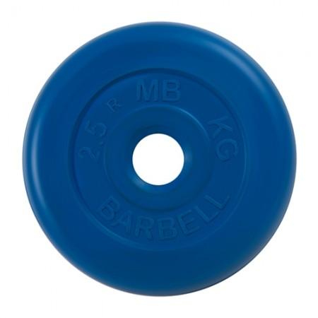 Диски обрезиненные MB Barbell для штанги 2,5 кг 50 мм цветные