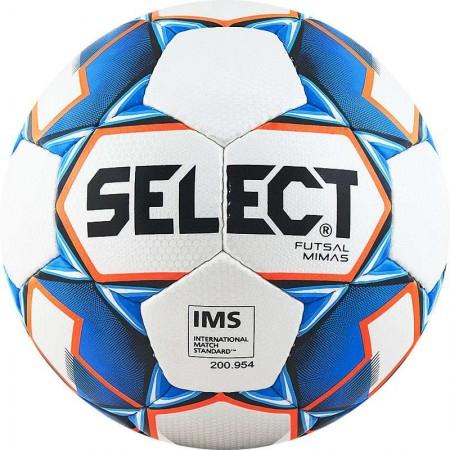 Мяч футзальный Select Futsal Mimas размер 4