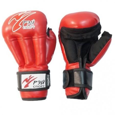 Перчатки для рукопашного боя Рэй-спорт Fight-1, красные, кожа