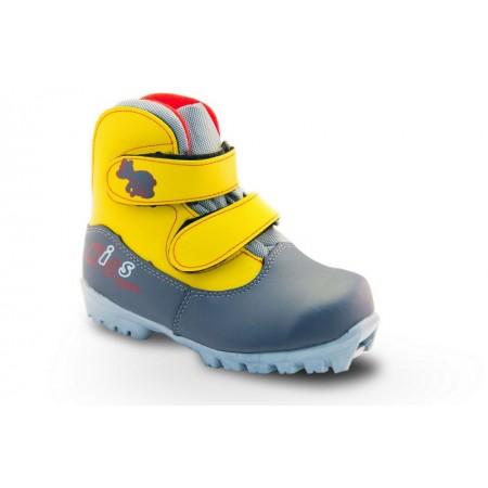 Лыжные ботинки MXN Kids c липучками на подошве NNN, жёлтые