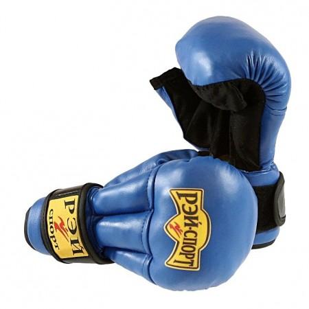 Перчатки для рукопашного боя Рэй-спорт Fight-1,синие