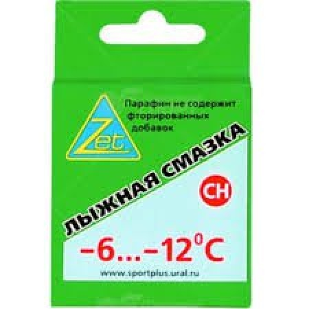 Парафин Zet СН-3 (-6-12) голубой 50г