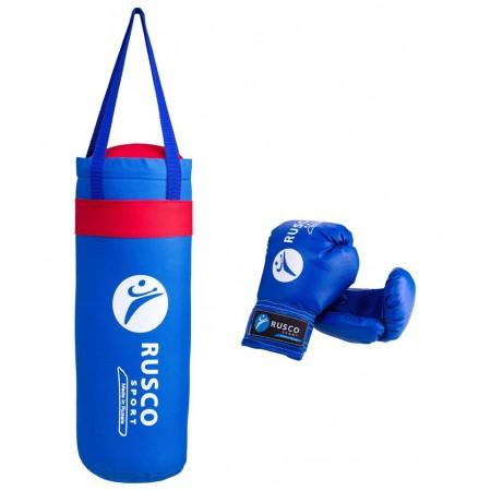 Детский боксерский набор Rusco 4oz, синий