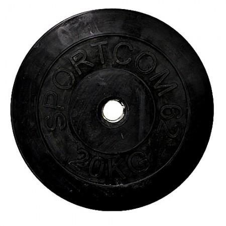 Диски обрезиненные для штанги 20 кг 25 мм