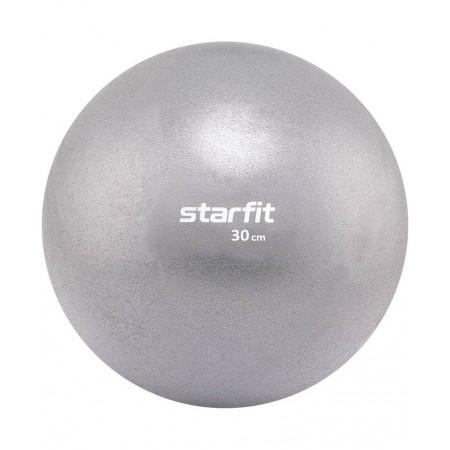 Мяч для пилатеса 30 см, серый