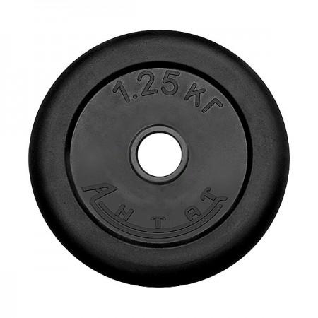 Диски обрезиненные Antat для штанги 1,25 кг 26 мм