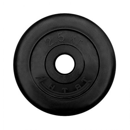 Диски обрезиненные Antat для штанги 2,5 кг 25 мм