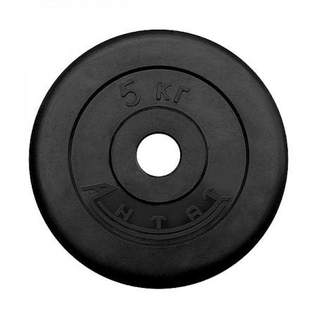 Диски обрезиненные Antat для штанги 5 кг 25 мм