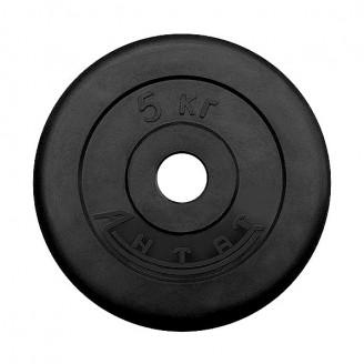 Диски обрезиненные Antat для штанги 5 кг 30 мм