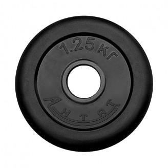 Диски обрезиненные Antat для штанги 1,25 кг 30 мм