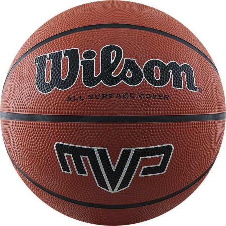 Мяч баскетбольный Wilson MVP Размер 7
